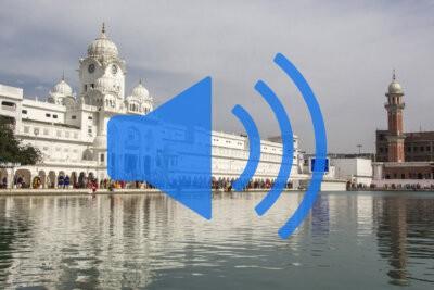 Amritsar Podcast