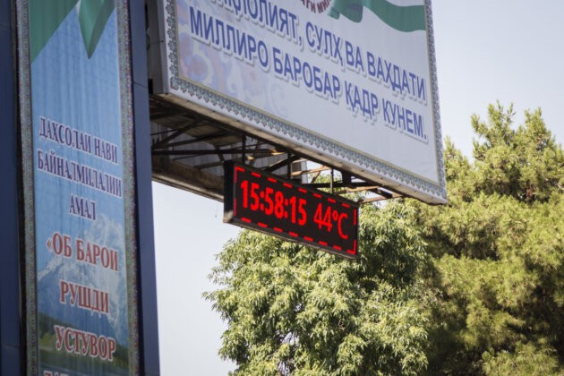 09 Tadzikistan Horko