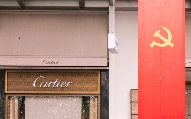 Vietnam 1920 Saigon Cartier Srp Kladivo